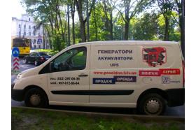 """Транспортний парк ПП """"Посейдон-Плюс"""" поповнено автомобілем Fiat Scudo"""